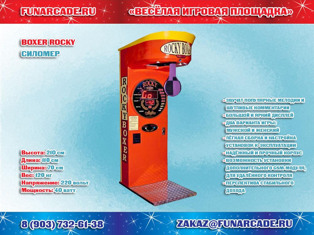 Магазин Казино Московская
